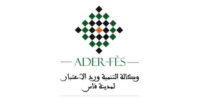 concours-ader-fes-10-postes- maroc-alwadifa.com