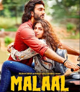 Aila Re Full Lyrics Song - Malaal 2019