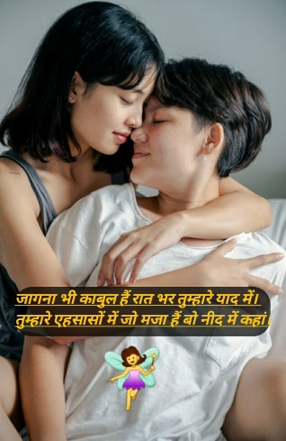 romantic hindi shayari quotes love sms feelings
