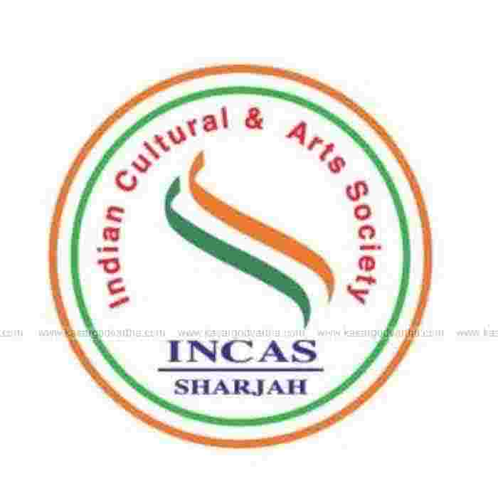Gulf, News, Award, INCAS Sharjah Committee organized 'Sangamam-2021' with various events.