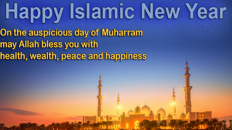 Islamic New Year 2019 Wishes Images, Quotes, Whatsapp Status, facebook status