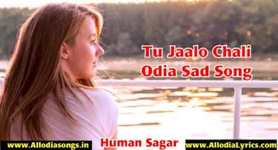 Tu Jaalo Chali (Human Sagar)-www.AllodiaSongs.in