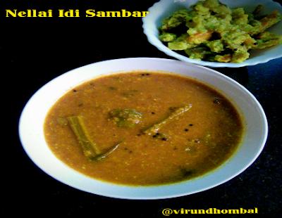http://www.virundhombal.com/2017/09/idi-sambar.html