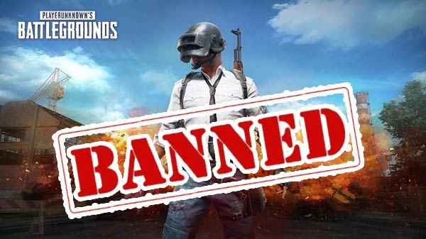 pubg MOBILE iNDIA bANNED