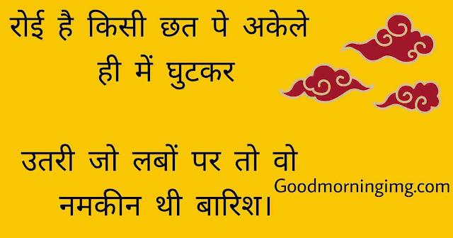 Gulzar quotes on love hindi