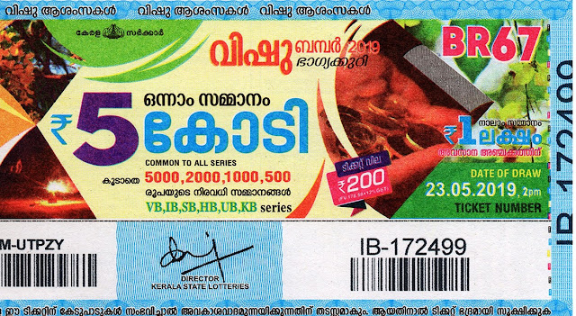 Buy Kerala next Bumper;  23-05-2019 buy kerala lottery Vishu Bumper BR 67