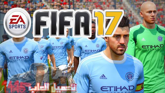 FIFA 17 - تحميل العاب