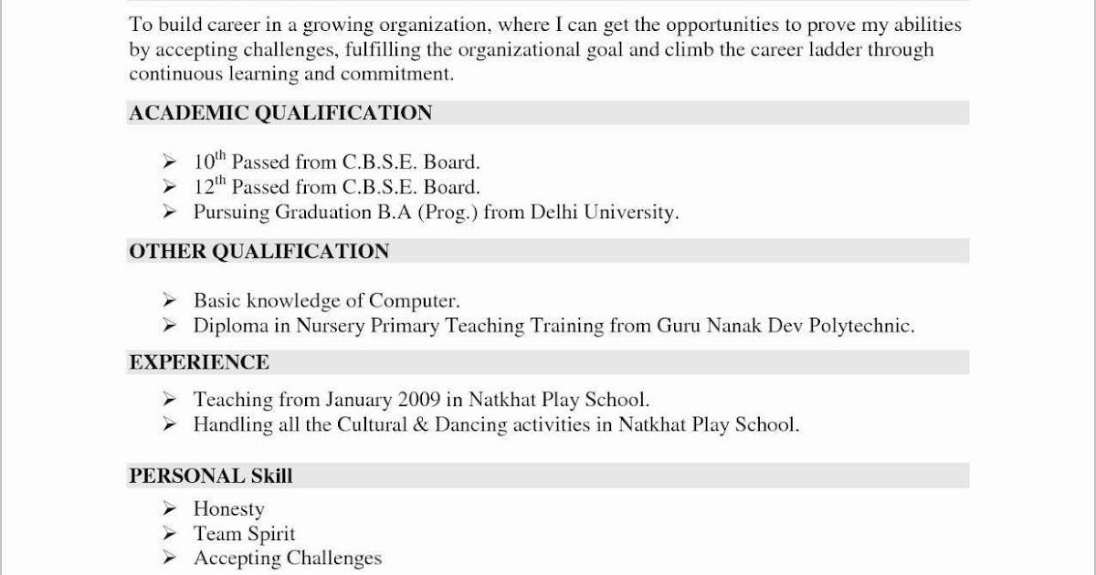 administrative assistant job description 2019