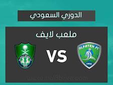 نتيجة مباراة الفتح والأهلي السعودي بتاريخ اليوم 21-03-2021 الدوري السعودي