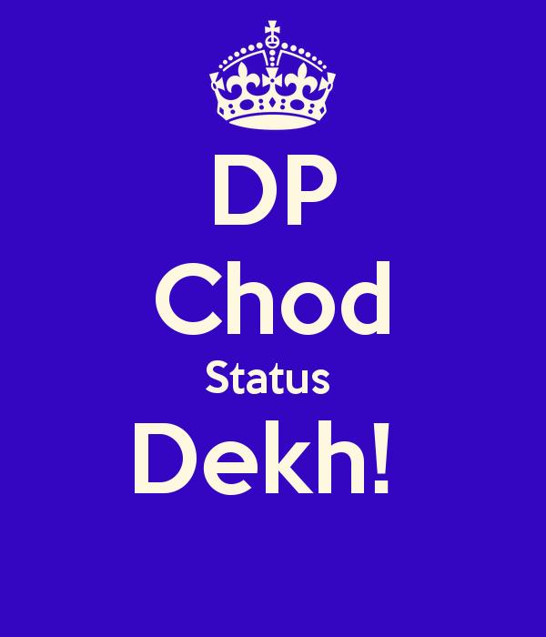 dp chod status dekh hd