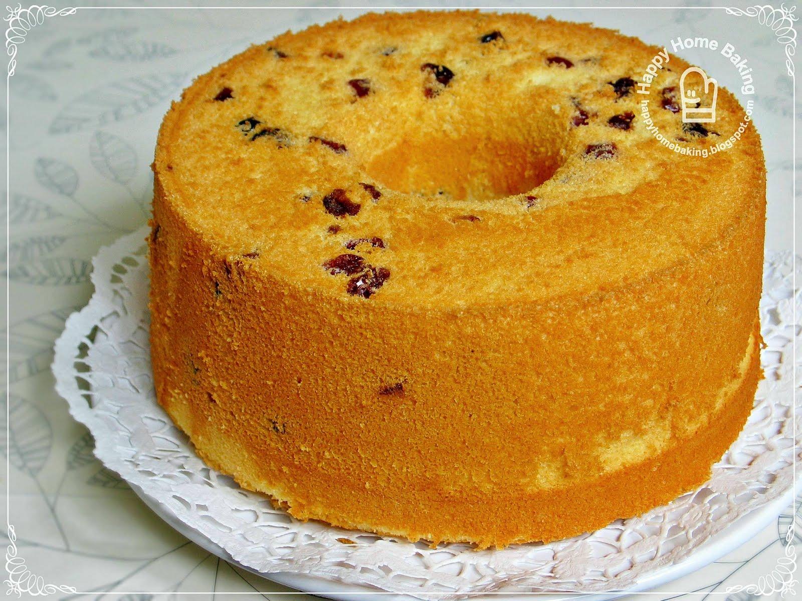 Dried Cranberry Cake Recipe