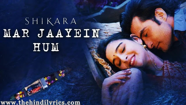 Mar Jaayein Hum Lyrics – Shikara | Papon