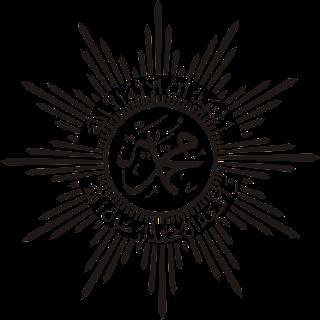 logo muhammadiyah hitam putih png