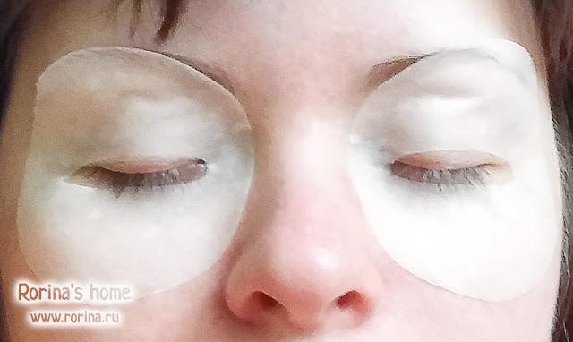 Патчи для глаз с Алиэкспресс