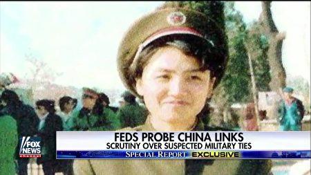 陈燕平身着中共军装。(FOX新闻视频截图)
