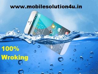 अगर आप का मोबाइल पानी में गिर जाए तो इस ट्रिक्स को आप फॉलो करते है तो, इससे आपका स्मार्टफोन खराब नहीं होगा