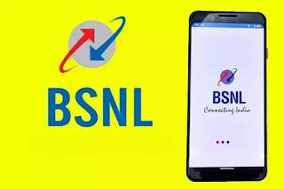 BSNL launches cheapest Prepaid Mobile Plan
