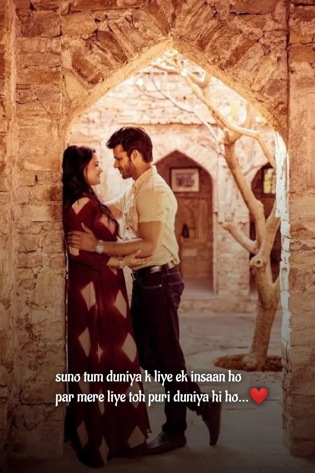 New Love Shayari | न्यू लव शायरी हिंदी