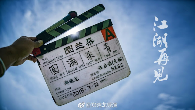 Chinese movie Turandot wraps filming