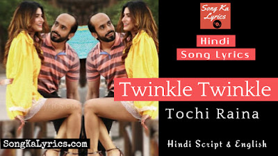 twinkle-twinkle-lyrics-tochi-raina