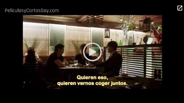 CLIC PARA VER VIDEO King Cobra - PELICULA - EEUU - 2016