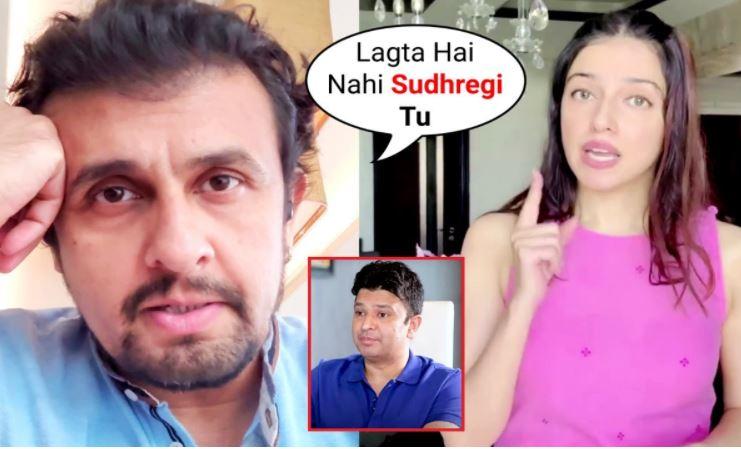 नेपोटिज्म पर दिव्या कुमार खोसला ने सोनू निगम पर साधा निशाना