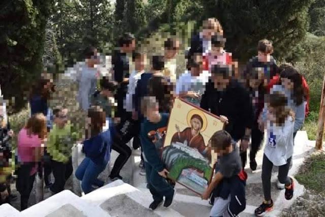 Η Παναγία η Πορτοκαλούσα στην αγκαλια του 3ου Δημοτικού Σχολείου Άργους
