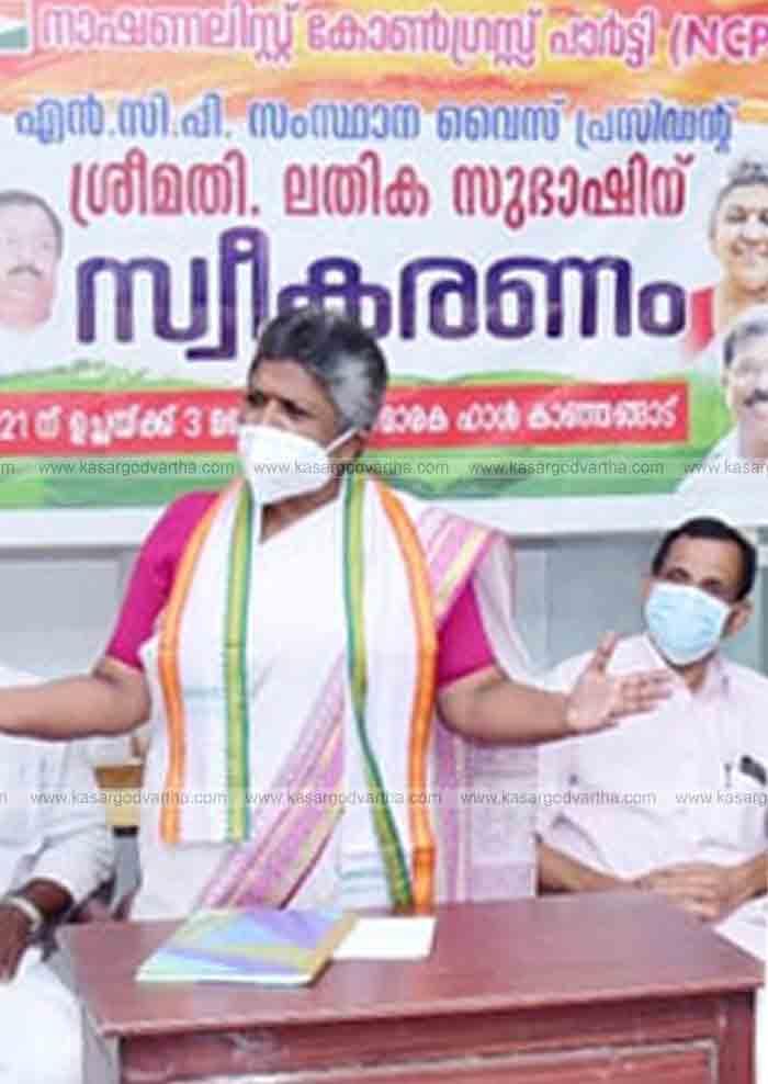 Kasaragod, Kanhangad, News, Lathika Subhash blames Congress leaders.