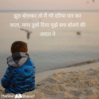 whatsapp dp sad images download hd