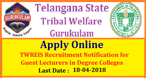Guest Lectures Vacancies in TWREIS Degree Residential Gurukulam Colleges Apply Online @www.tgtwgurukulam.telangana.gov.in Telangana Tribal Welafare Residential Educational Institutions Society, Gurukulam :HYDERABAD guest-lecturers-faculty-vacancies-in-twries-tribal-welfare-degree-residential-gurukulam-apply-online-tgwgurukulam.telangana . |TS (Telangana) TTWREIS Guest Faculty,Teachers Recruitment Notification 2017,Online Application @ tgtwgurukulam.telangana.gov.in | TTWREIS Degree Lecturer Guest Faculty Online Application released Now Selection of Guest Faculty Part time Lecturer in Telangana Tribal Welfare Residential Educational-Institutions Society Residential Degree Colleges 2017-18 | TS (Telangana) TTWREIS Guest Faculty,Teacher Recruitment Notification 2017 In TS Gurukulam Degree Colleges,TTWREIS Guest Faculty Part time Lecturer in TTW Residential Degree Colleges for Telugu,English,History,Economics,Political Science, Mathematics, Physics, Chemistry,Statistics,Computer Science,Electronics,Botany,Zoology,Micro Biology,Bio Technology, Commerce Subjects,TTWREIS Degree Lecturer Guest Faculty Online Application released @ tgtwgurukulam.telangana.gov.in,online Application,Fee Details,Last Date,Notification,Age Limit,Salary Details,How To fill Online Application,Address etc covered in this article. | TTWREIS Degree Lecturer Guest Faculty Online Application Released| Selection of Guest Faculty / Part time Lecturer in TTW Residential Degree Colleges 2017-18 It is to inform that Govt. of Telangana Vide G.O.Ms. No. 40, dt: 06.07.2017 of the TW(Budget & Edn) Department have accorded administrative sanction for establishment of (22) Residential Degree Colleges for providing quality education to rural talented tribal students. Out of (22) Residential Degree Colleges (15) colleges are sanctioned for Women and (7) for Men. The above sanctioned college will commence functioning from the academic year 2017-18. The said colleges have the following groups viz.M.P.C, M.P.CS, B.Z.C