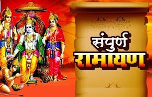 Ramayana Videos