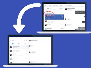 تبويب جديد في صفحات الفيس بوك يسمى inbox