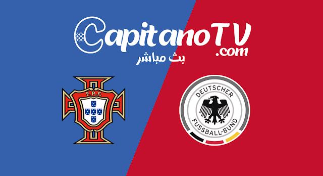 البرتغال ضد المانيا بث مباشر,بث مباشر,يلا شوت,مشاهدة مباراة البرتغال اليوم,مشاهدة مباراة المانيا اليوم