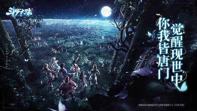 Đấu La Đại Lục Đấu Thần Trở Lại Game MMORPG sắp ra mắt với chất lượng đồ họa đỉnh cao