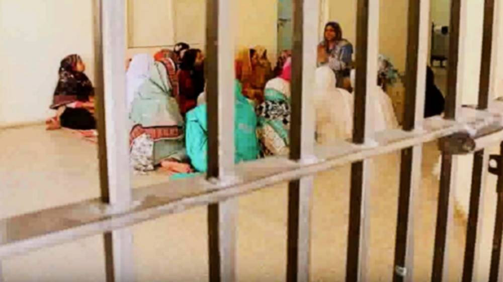 Pakistan's First Modern Jail to be Established in LahorePakistan's First Modern Jail to be Established in Lahore