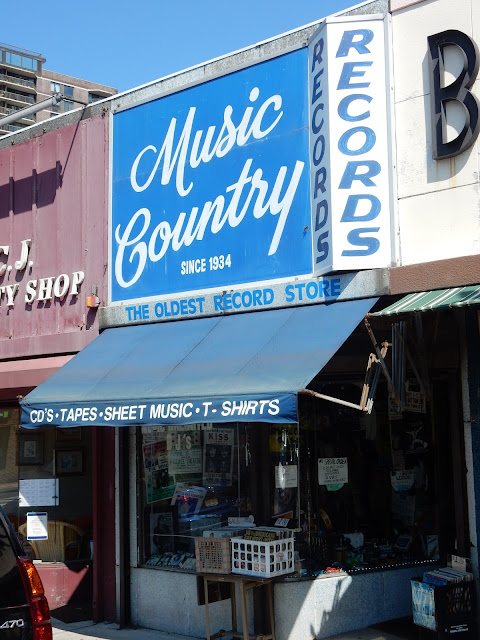 Music Country - Cliffside Park, NJ - store front