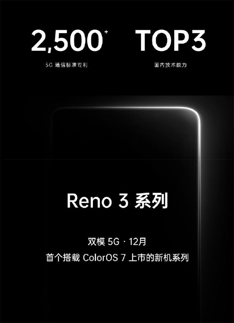 OPPO Reno 3 5G teaser