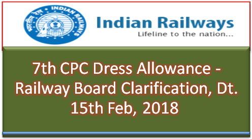 7th-cpc-on-dress-allowance-clarification-dt-15th-feb-2018