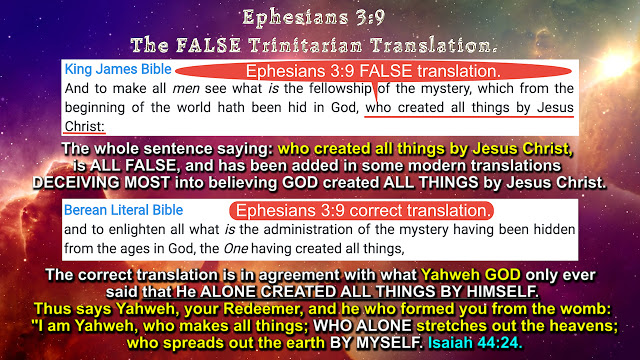 Ephesians 3:9  The FALSE Trinitarian Translation.
