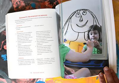 творческие занятия с детьми, виды творческих занятий детей