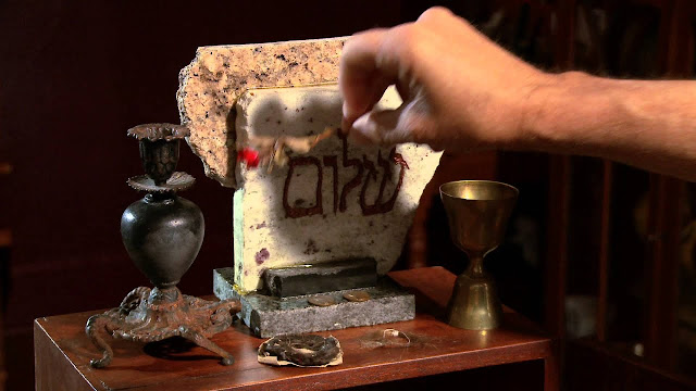 Cursed Objects, Dybbuk Box