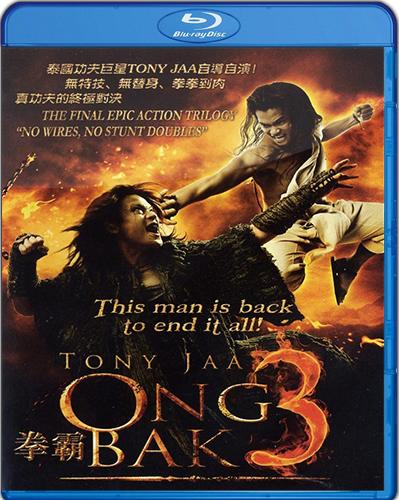 Ong Bak 3 [2010] [BD25] [Subtitulado]
