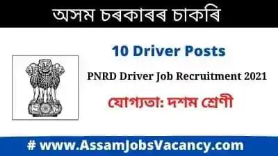 PNRB Driver Job Recruitment 2021