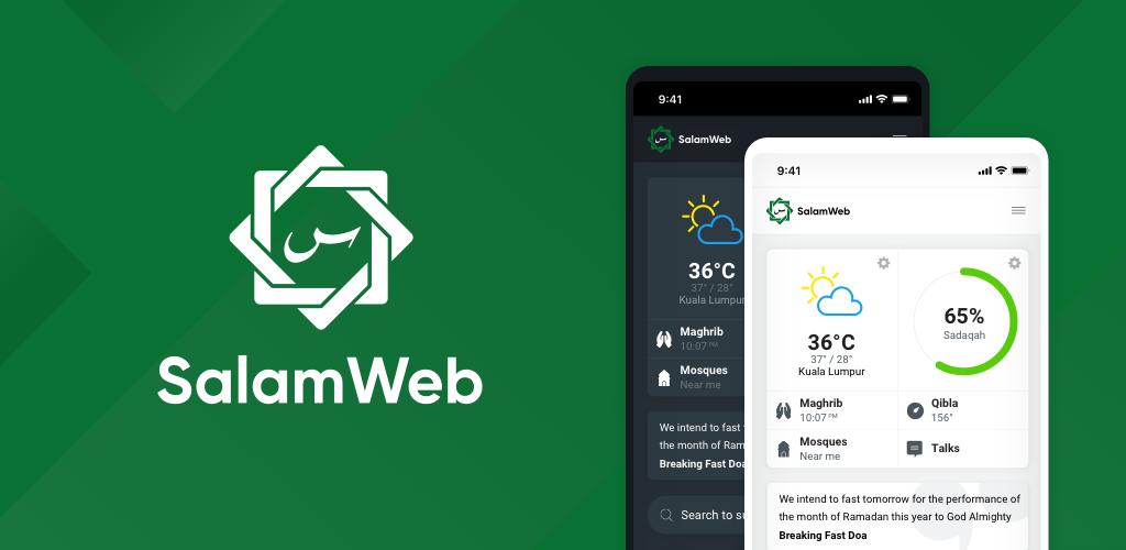 SalamWeb Browser, SalamWeb World's first browser for muslims, halal browser,