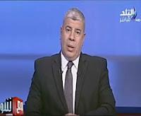 برنامج مع شوبير 15/3/2017 أحمد شوبير و سعيد لطفى