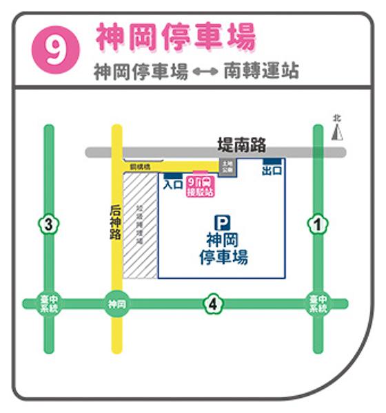 9神岡停車場位置