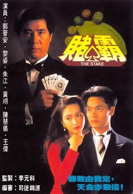 Poster phim: Vua Cờ Bạc (USLT) - Đổ Thần Casino 1992