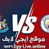 مشاهدة مباراة مانشستر سيتي ونيوكاسل يونايتد بث مباشر ايجي لايف 26-12-2020 الدوري الانجليزي