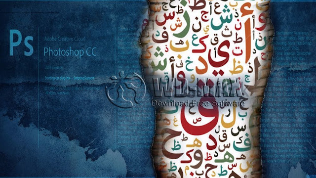 ضبط إنعكاس وتقطع الكتابة العربية لجميع إصدارات الفوتوشوب CS4-CC2017