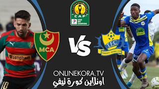 مشاهدة مباراة مولودية الجزائر وتونغيث السينغالي بث مباشر اليوم 16-03-2021 في دوري أبطال إفريقيا